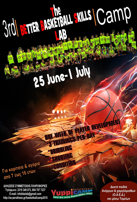 Basketball Skills Lab